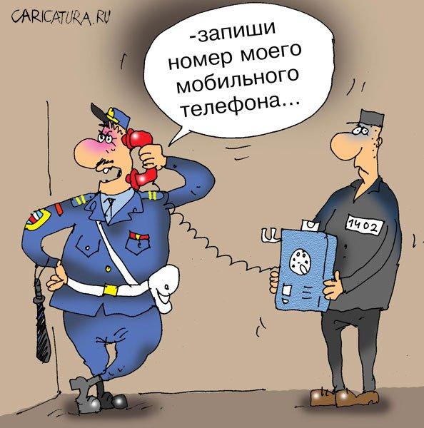 Азербайджанський оператор Bakcell купить Vodafone Україна за $734 млн - Цензор.НЕТ 9252