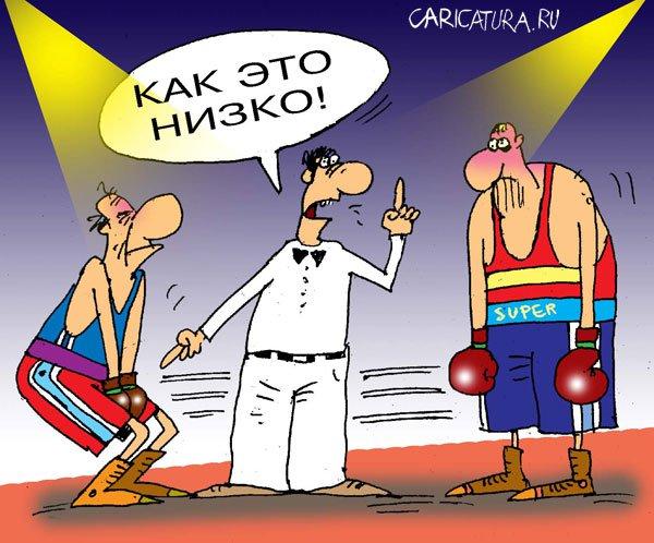 Картинки по запросу карикатура олимпиада