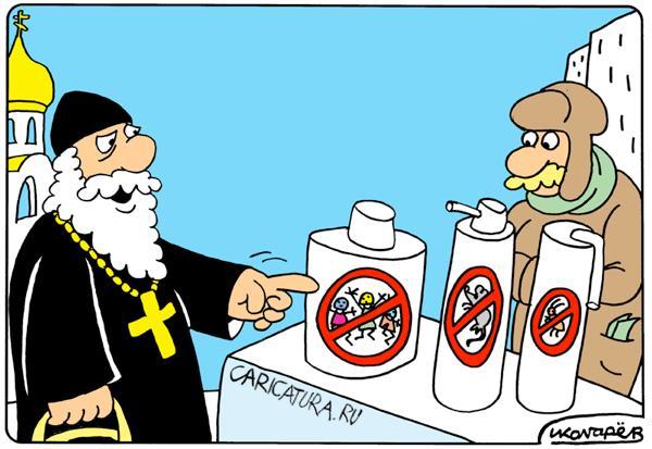 Kreslene Vtipy Rusy Cerny Humor