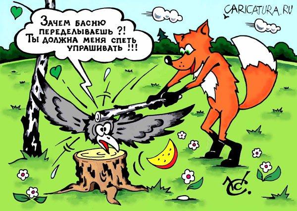 http://caricatura.ru/parad/komarov/pic/3194.jpg
