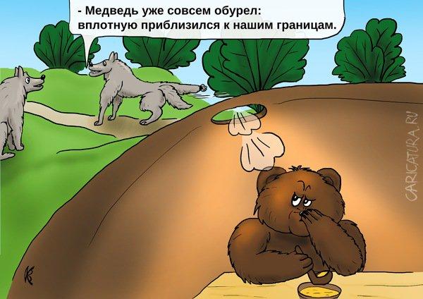 http://caricatura.ru/parad/komich/pic/24335.jpg