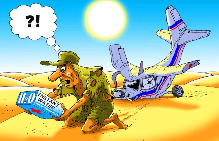 Картинки приколы с авиацией