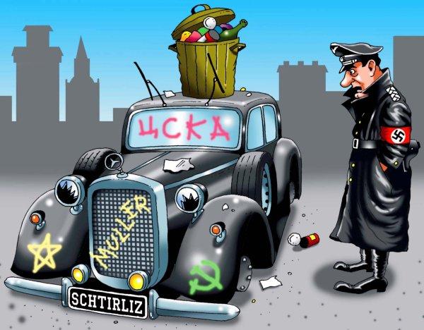 В России суд оштрафовал журналиста за фото визитки Яроша - Цензор.НЕТ 3747
