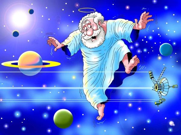 Бог на облаке смешные картинки