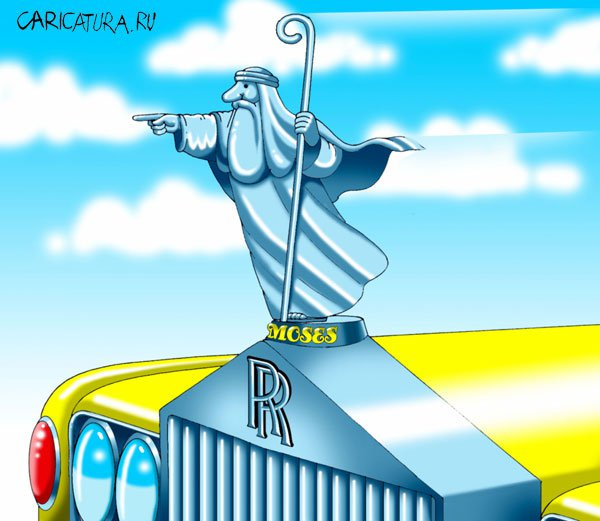 Рисунок Игоря Конденко, caricatura.ru