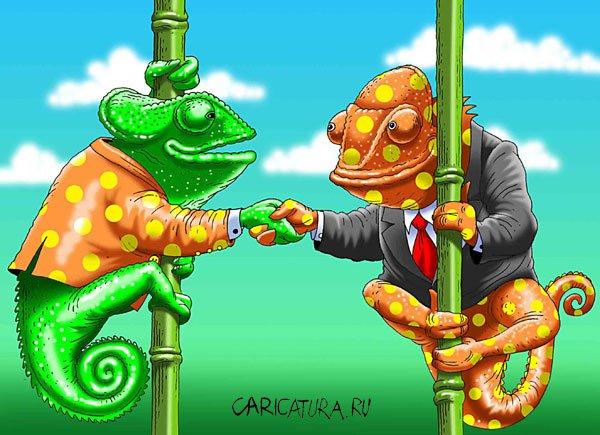 """""""Вы всколыхнули американское общество, вернув его к настоящей демократии"""", - Лукашенко поздравил Трампа - Цензор.НЕТ 7693"""