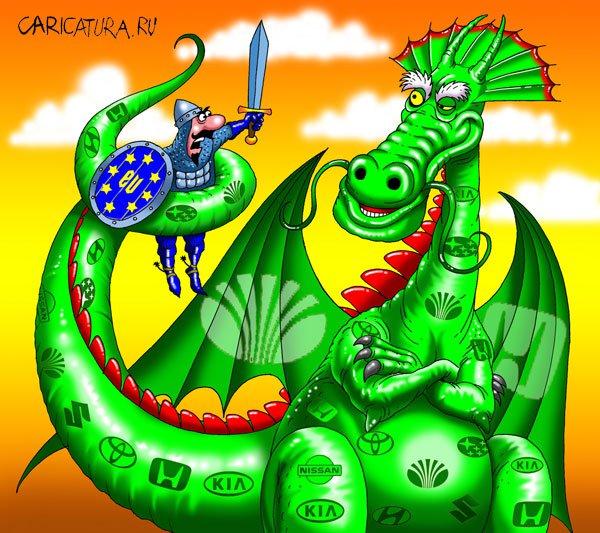 Обсуждаем карикатуру Дракон - это капитализм, поработивший Европу ...