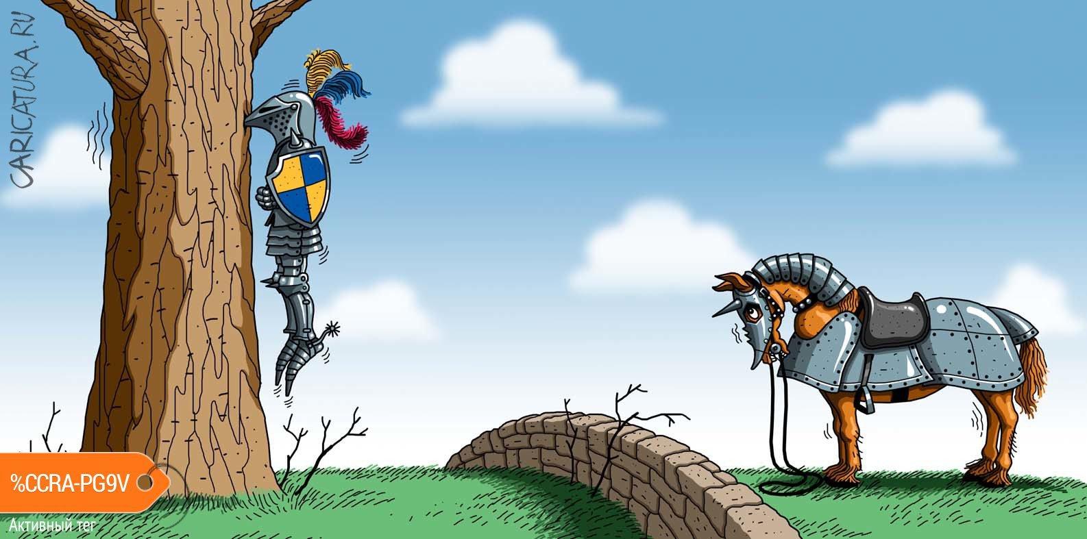 Картинки рыцари приколы