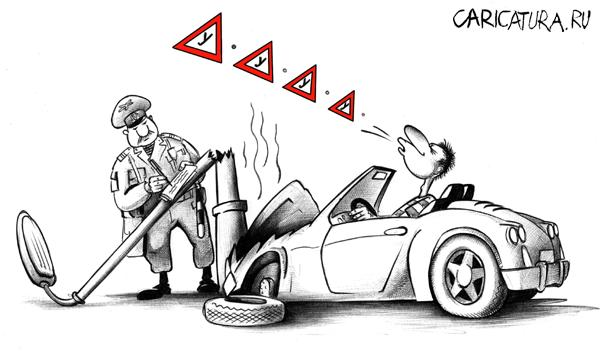 http://caricatura.ru/parad/korsun/pic/12484.jpg