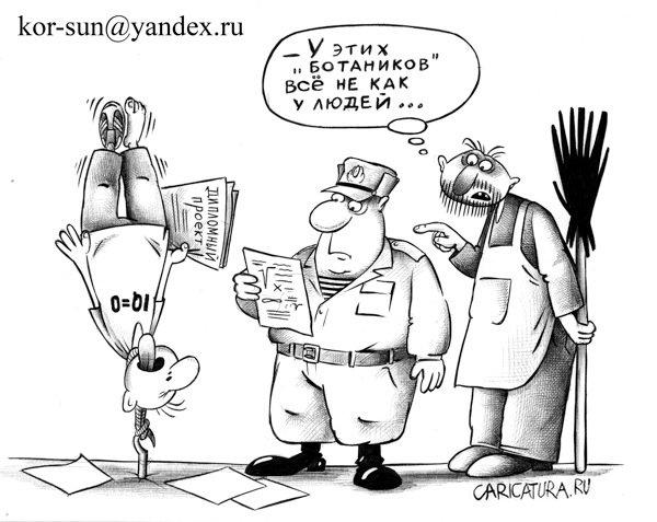 рисунки карандашом карикатуры: