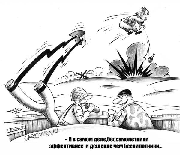 ПР: Украинский язык - это достояние человечества. Если чиновник его не знает, он должен быть уволен - Цензор.НЕТ 1723