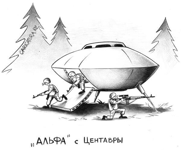http://caricatura.ru/parad/korsun/pic/17492.jpg