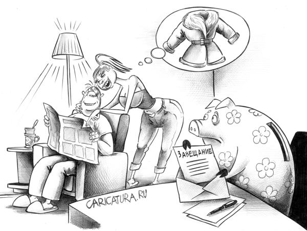 бюджет рисунки: