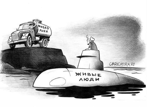 Латвия зафиксировала у своих границ подлодку и буксирное судно РФ - Цензор.НЕТ 4177