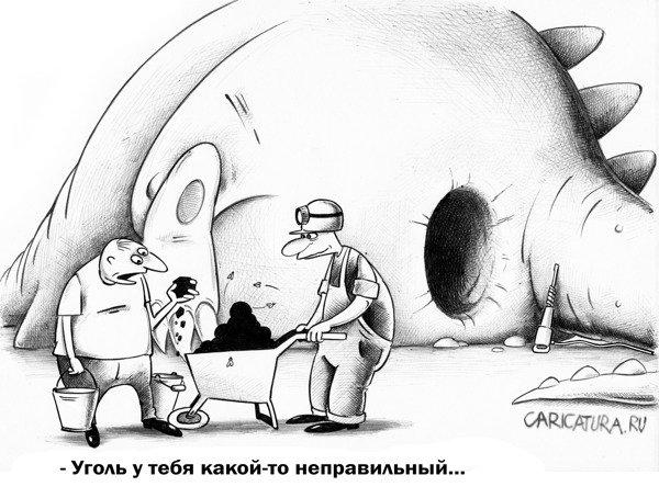 Покупать российский уголь экономически нецелесообразно, - Демчишин - Цензор.НЕТ 7756