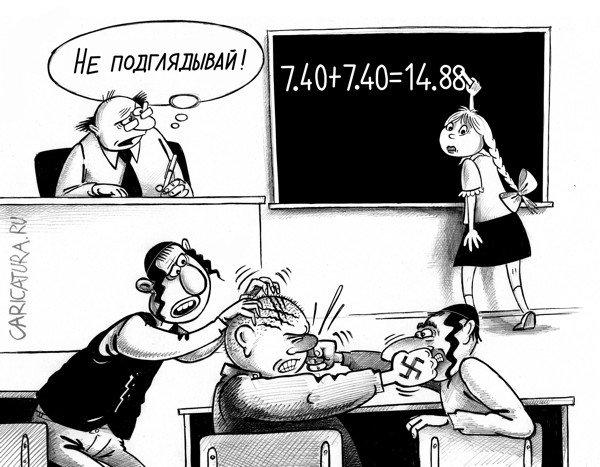https://caricatura.ru/parad/korsun/pic/22805.jpg