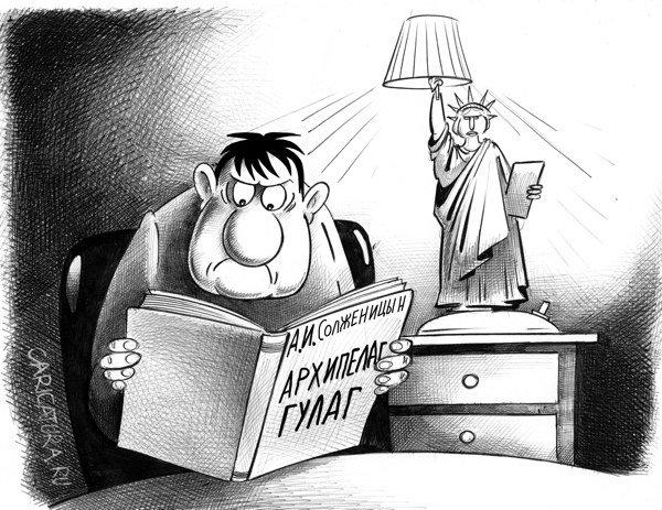 http://caricatura.ru/parad/korsun/pic/22866.jpg