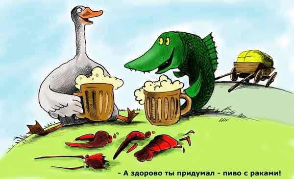 http://caricatura.ru/parad/korsun/pic/2562.jpg