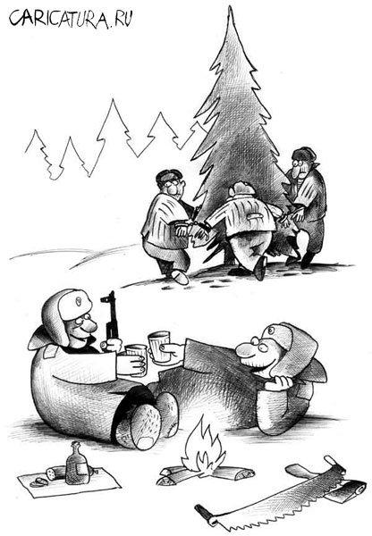 http://caricatura.ru/parad/korsun/pic/2781.jpg
