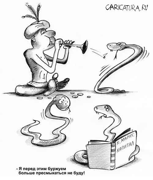 Карикатура Корсуна БУРЖУЙ