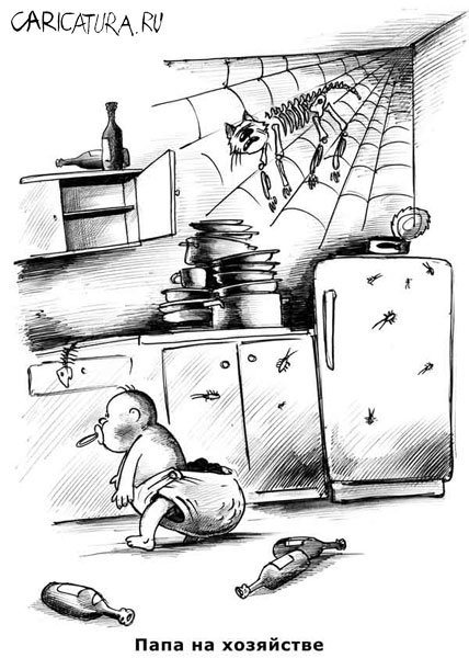 http://caricatura.ru/parad/korsun/pic/3603.jpg