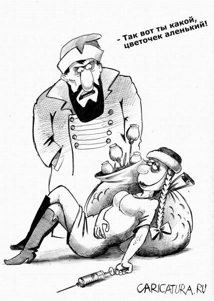 http://caricatura.ru/parad/korsun/pic/4489.jpg