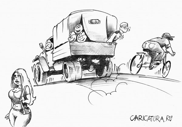 http://caricatura.ru/parad/korsun/pic/4611.jpg