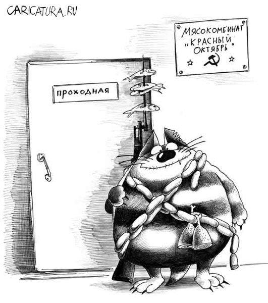 http://caricatura.ru/parad/korsun/pic/5248.jpg