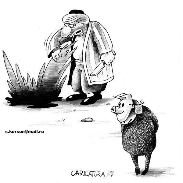 http://caricatura.ru/parad/korsun/pic/6581.jpg