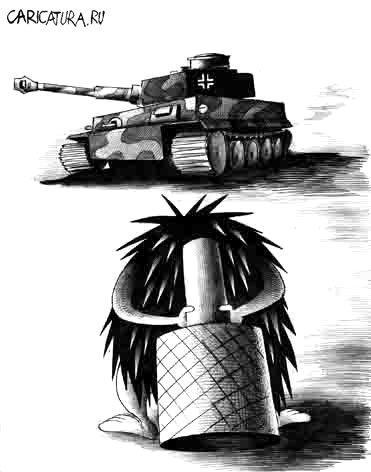 http://caricatura.ru/parad/korsun/pic/8314.jpg