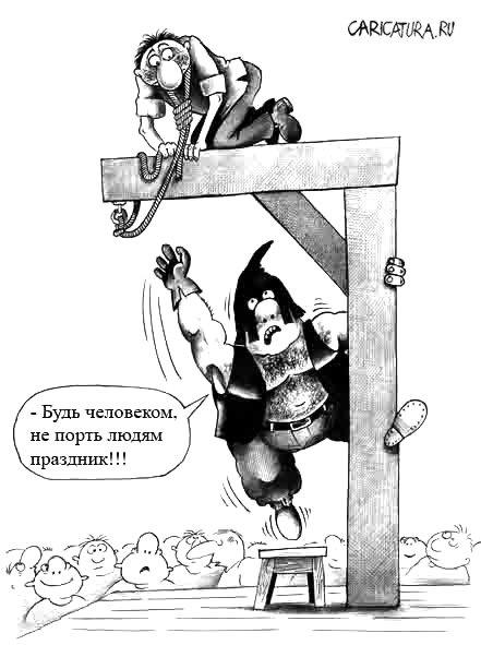 """Сергей Корсун """"Будь человеком"""""""