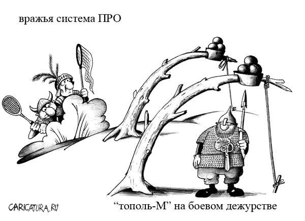 http://caricatura.ru/parad/korsun/pic/8720.jpg