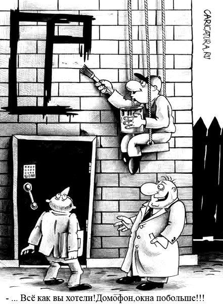 строители карикатура