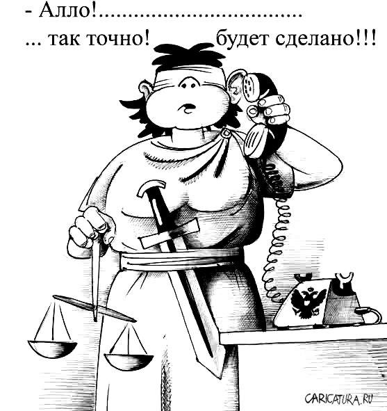 Бочковского выпустят 28 марта. Доказательств совершения им преступлений, кроме фактов Авакова, нет, - прокуратура - Цензор.НЕТ 2067