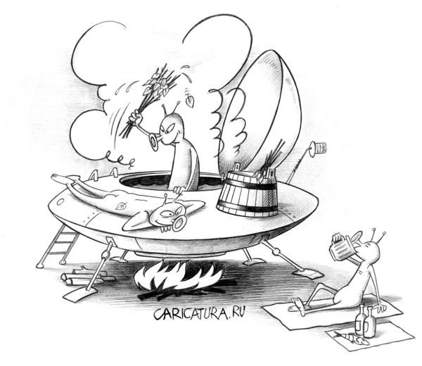 Картинки по запросу Карикатура баня душ