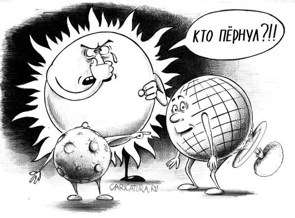 """Карикатура """"Дисбактериоз"""", Сергей Корсун"""