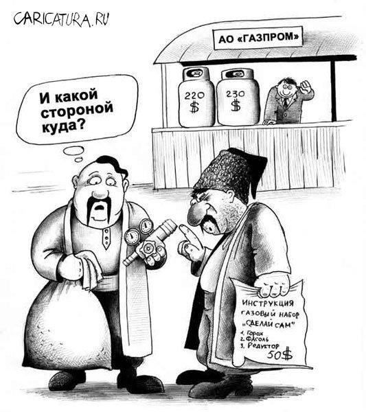 karikatura-gazprom_(sergey-korsun)_6380.