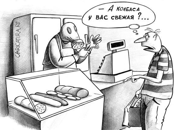 Картинки по запросу колбаса карикатура