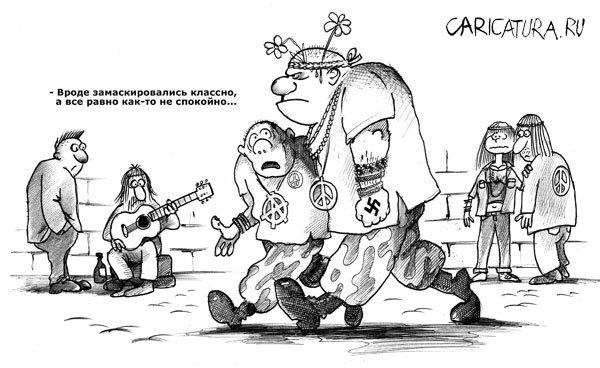 https://caricatura.ru/parad/korsun/pic/karikatura-maskirovka_(sergey-korsun)_4316.jpg