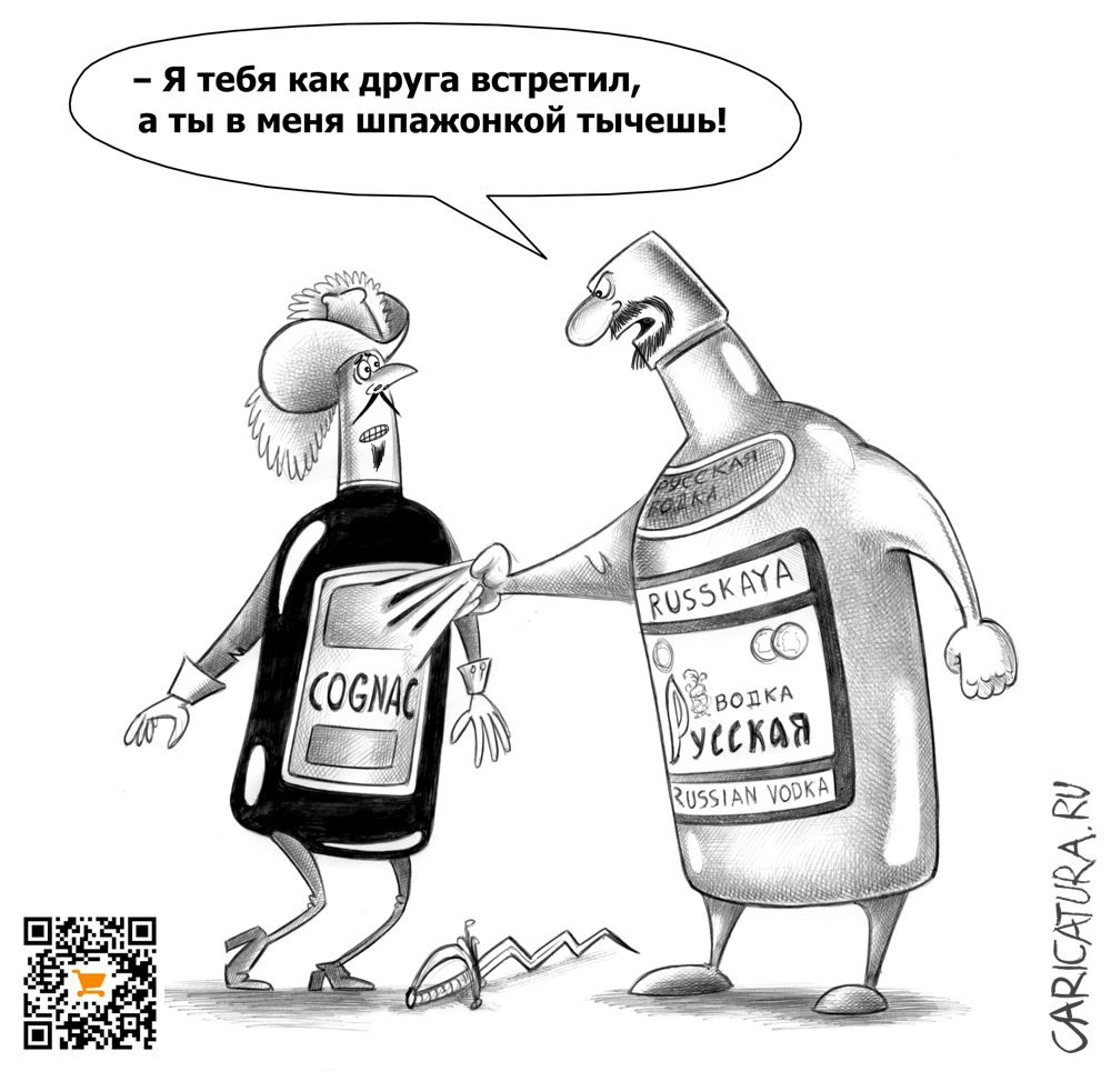 karikatura-nedoponimanie_(sergey-korsun)