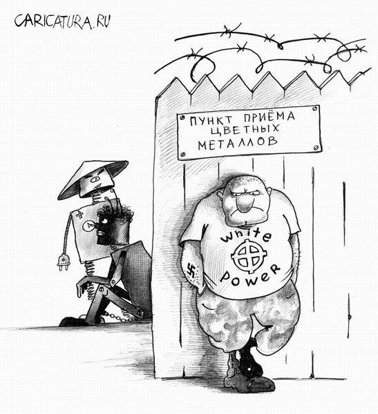 Прием металла карикатура схема приема медикаментозного аборта