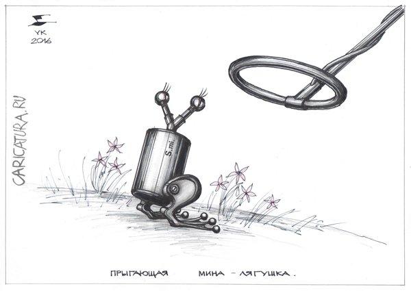 Юрий Косарев «Энциклопедия оружия. Прыгающая мина - лягушка»