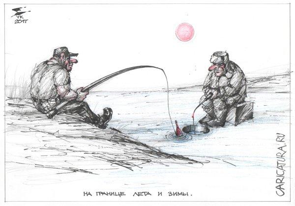 Юрий Косарев «На границе лета и зимы»