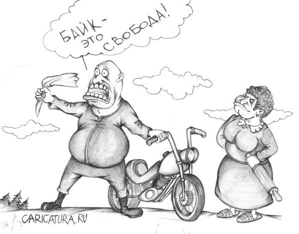 очаковский жби каталог: