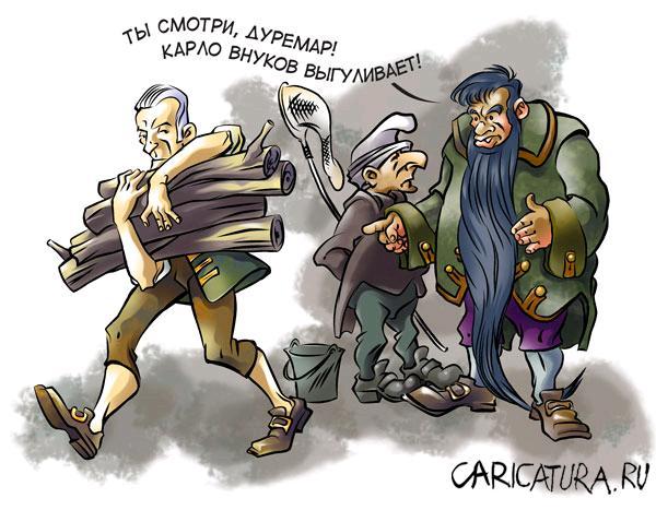 Сто деталей с действующего железнодорожного пути украл житель Кировоградщины - Цензор.НЕТ 8042