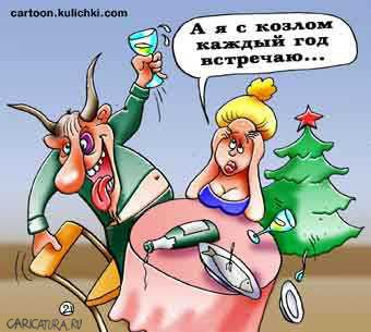 http://caricatura.ru/parad/kran/pic/1567.jpg