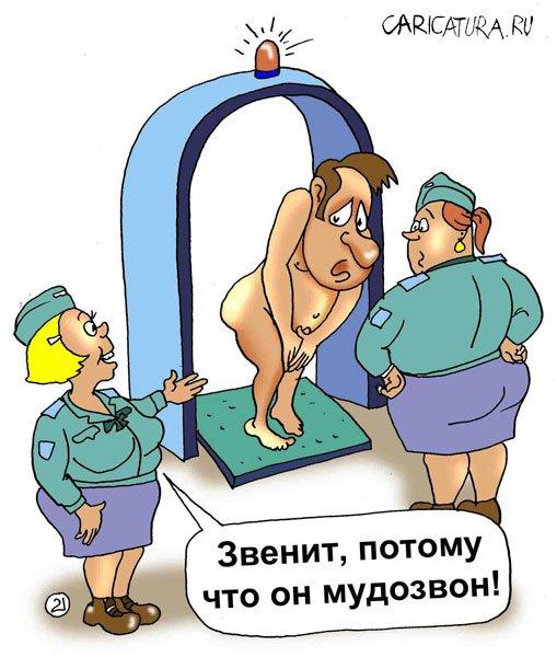 http://caricatura.ru/parad/kran/pic/3316.jpg