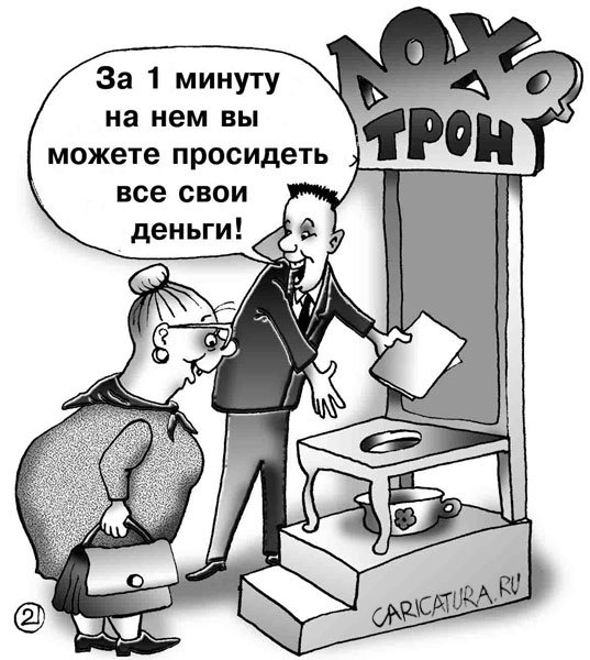 сайт мужчин секс туристов и обманщиков-ьф3