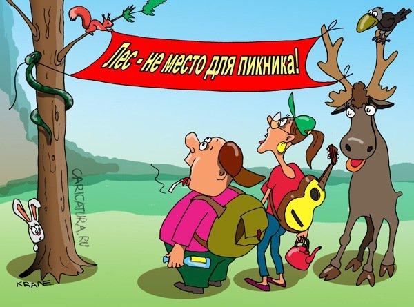 Картинки по запросу Карикатура Лес