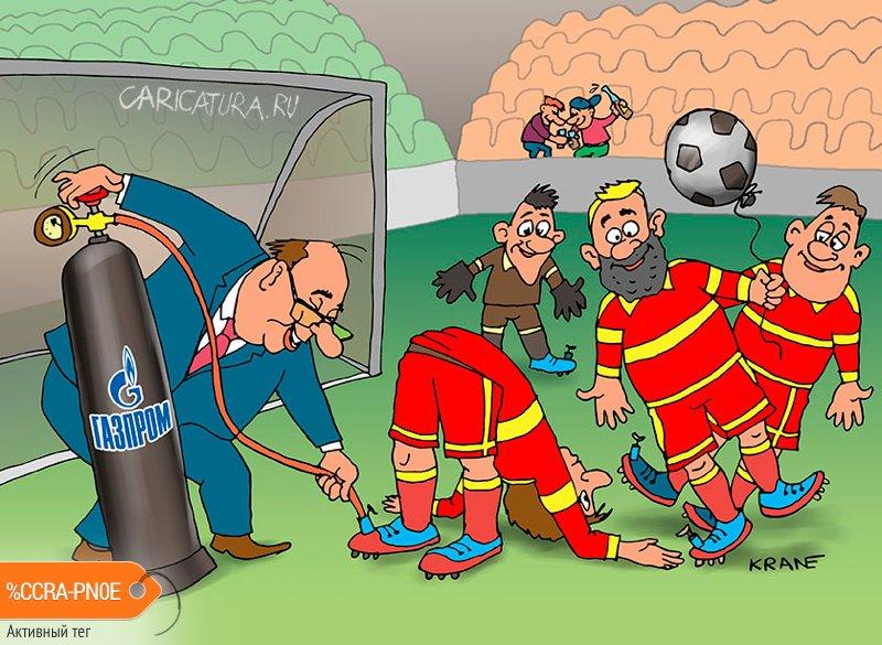 Смешные картинки про футбол из журнала